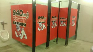 FS Football Bathroom